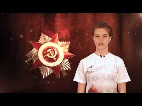 Я помню! Елена Рыжова