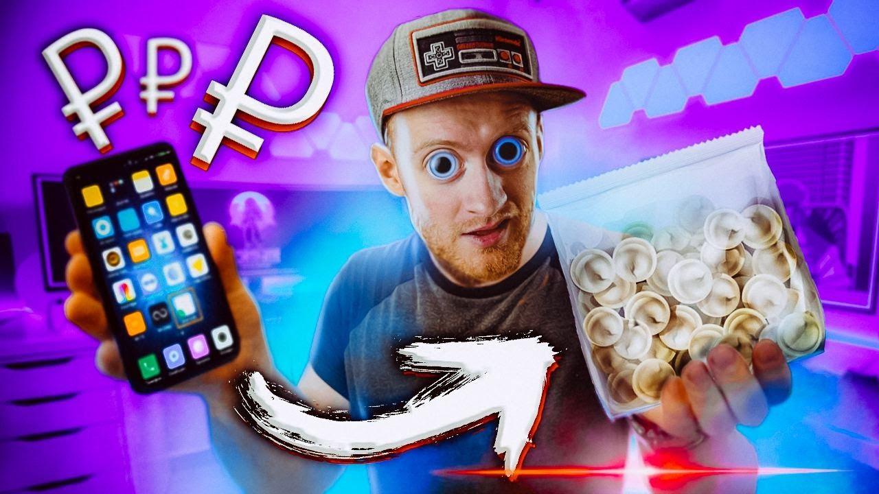 Купил САМЫЙ ДЕШЕВЫЙ смартфон!! ЧЕЛЕНДЖ)))хаха