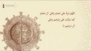 Bonté et bienveillance du Saint Prophète Muhammad (paix soit sur lui)