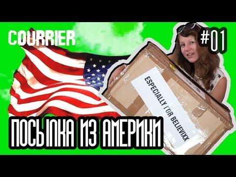 видео: Посылка из Америки #1 новые куклы Монстер хай и Эвер афтер хай (Школа Монстров) монстр monster high
