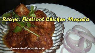 Beetroot Chicken Masala Recipe in Desi Style   Step By Step Healthy Beetroot Chicken Masala  