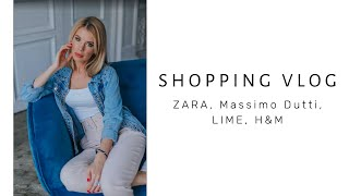 Шоппинг ВЛОГ. ZARA, Massimo Dutti, LIME, H&M