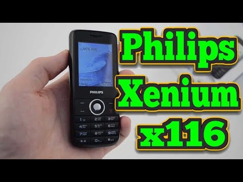 Обзор телефона Philips Xenium x116 (REVIEW Philips Xenium x116 Mobile Cell phone.)