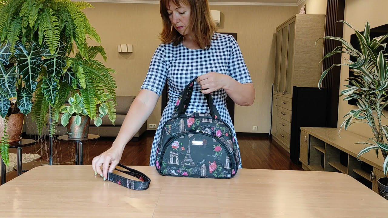 Дорожная сумка 7036.1-ж
