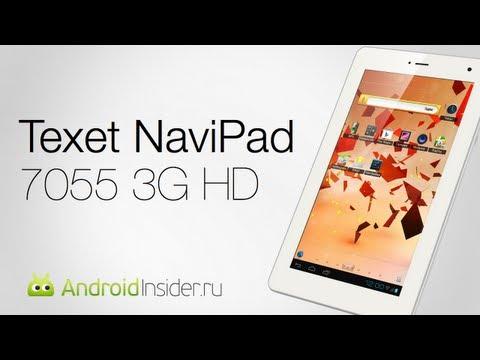 Планшет Texet NaviPad TM-7055HD 3G. Обзор AndroidInsider.ru