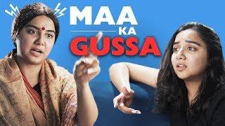 Maa Ko Gussa Kyun Aata Hai | MostlySane