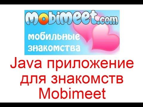туркменский чат знакомства