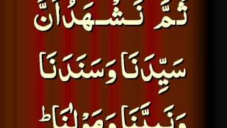 Best Khutba recited by Qari Mohammad Ishaq Alam, Karachi