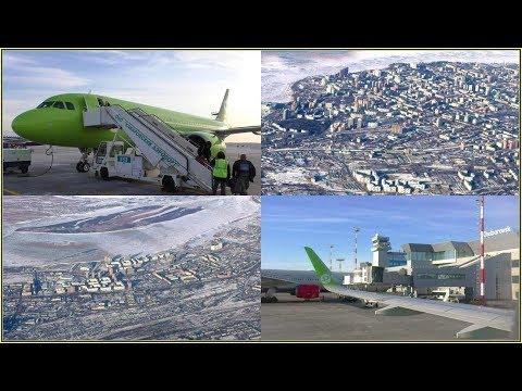 Перелёт Владивосток-Хабаровск Airbus A320neo