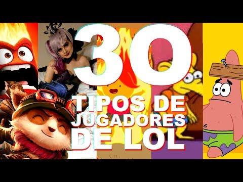 30 TIPOS DE JUGADORES EN LEAGUE OF LEGENDS thumbnail
