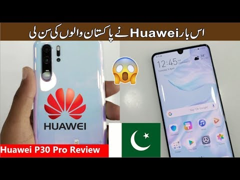 Huawei P30 Pro Review In Pakistan | Price And Specification In Pakistan