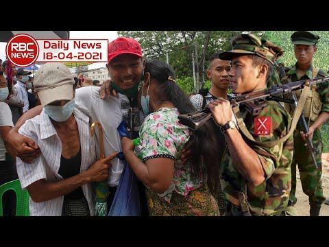 Rohingya Daily News 18/04/2021 - RBC News