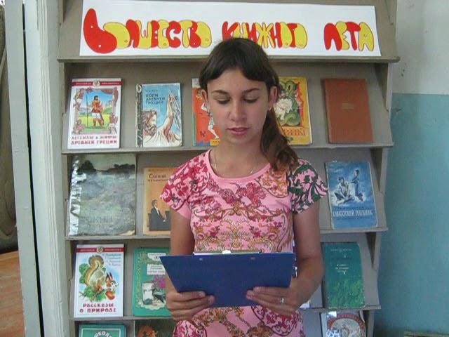 Изображение предпросмотра прочтения – АннаМалькова читает произведение «Лето» (Трутнева Евгения)