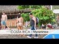 Коста-Рика страна третьего мира. Мой опыт в первобытном гос-ве.