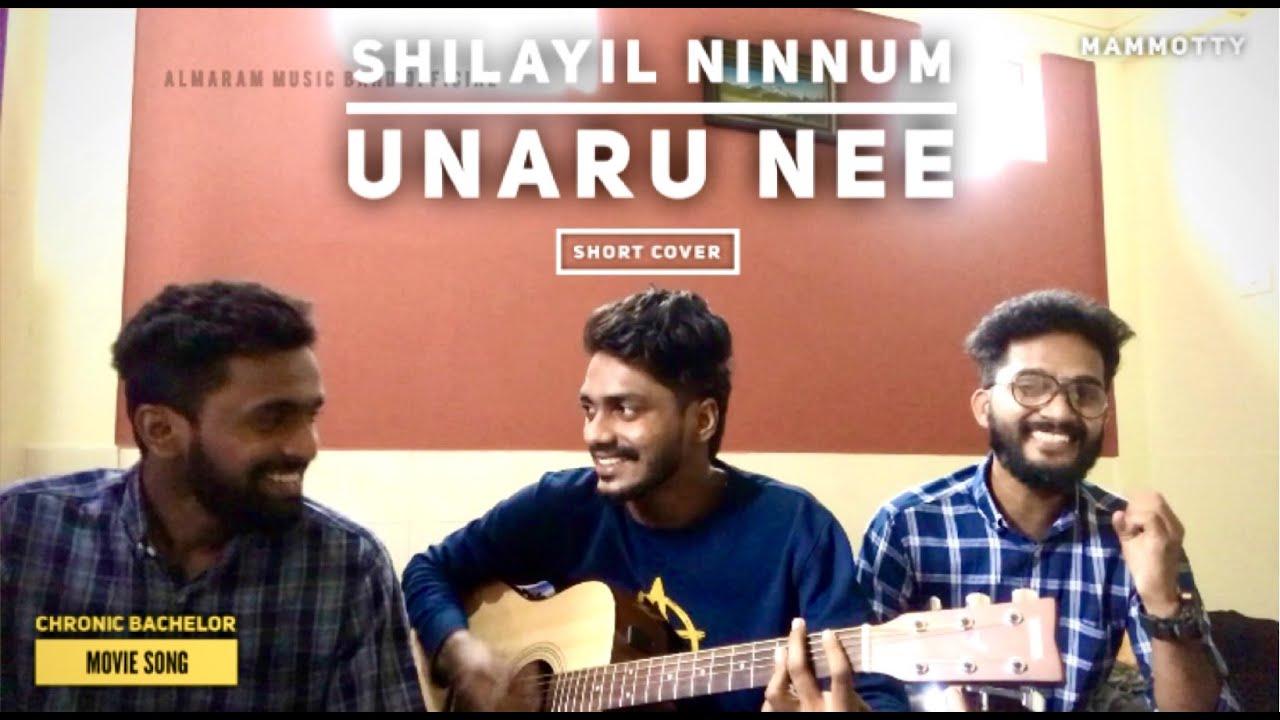 Shilayil ninnum song | Chronic bachelor movie | ALMARAM MUSIC BAND OFFICIAL |