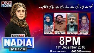 Live with Nadia Mirza   11-December-2018   NAB   Saad Rafique