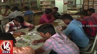 Video Special Report On Library At Nagarjuna Govt Degree College   V6 News download MP3, 3GP, MP4, WEBM, AVI, FLV Oktober 2018