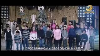 Очень трогательный клип 2018. Дети из детского дома - Я есть
