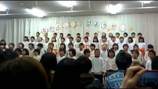 ひばり児童合唱団 - ソドーとうのうた