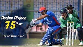 Asghar Afghan's 75 Run Against Ireland || 3rd ODI || Afghanistan vs Ireland in India 2019