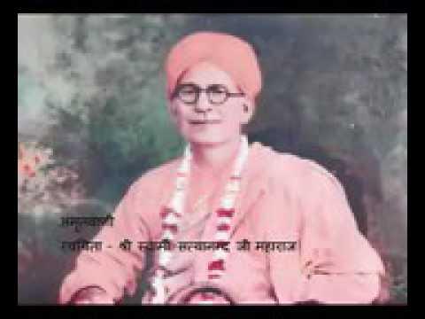 Amritvani Panipat Shri Ram Sharnam