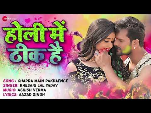 Holi Mein Thik Hai Khesari Lal Yadav Chhapra Mein Batayenge Holi Song 2019