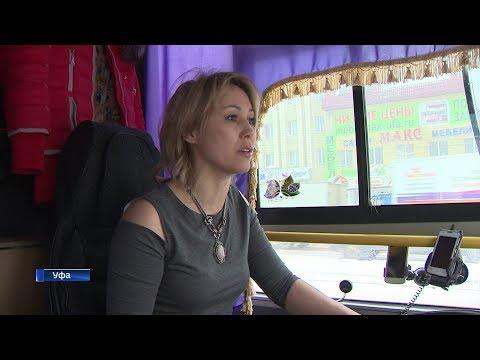 Неженская профессия: уфимка Альмира Габбасова ловко управляет автобусом