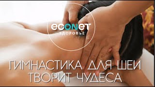 Эконет.ру: новости, статьи, обзоры, блоги, видео, события в