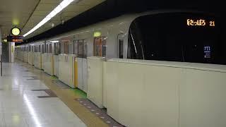 札幌市営地下鉄東西線8000形(823編成) 南郷7丁目駅発車