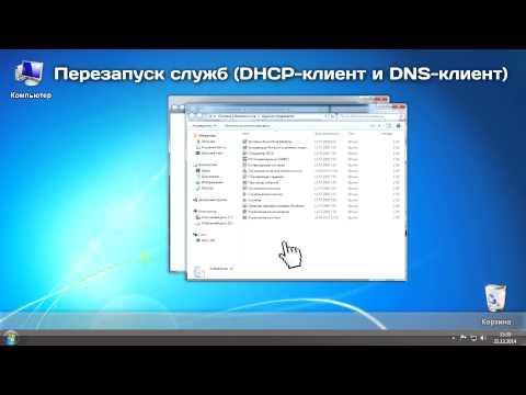 Глава 4 Работа в Интернете / Windows Vista