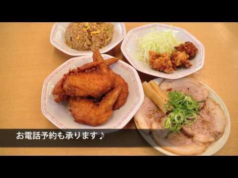 チャーハン ¥518(税込) ※定食も豊富!