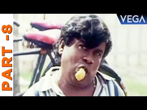 Gopura Deepam Tamil Movie Part 8 | Ramarajan | Sukanya | Tamil Superhit Movie