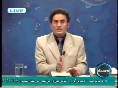 global Predictions about Pakistan2014 by Top Class Numerologist Mustafa Ellahee Dtv(P2)