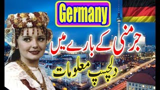 Baixar Amazing Facts about germany in urdu - Germany a amazing country