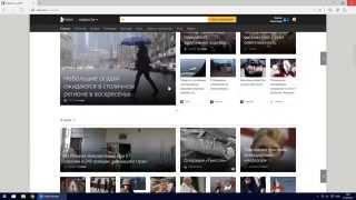 Обзор браузера Microsoft Project Spartan хорошая замена Internet Explorer