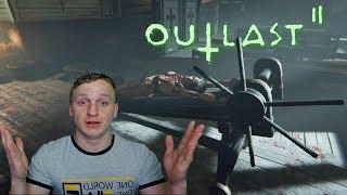 #5 ХУЖЕ УЖЕ НЕ МОЖЕТ БЫТЬ? Прохождение Outlast 2