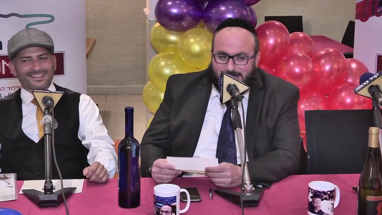 שר השמחה עמי מימון מארח - סטנדאפ חרדי - פורים 2019 - משתה היין