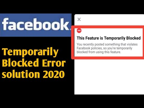 This Feature is temporarily blocked 2020|facebook