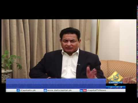 Capital TV| Analyst PJ Mir | Exclusive| News Plus