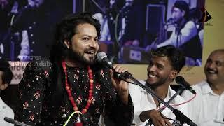Sochta Hoon Ke Wo Kitne Masoom The | Qawwal by Junaid Sultani | Jashn-e-Adab
