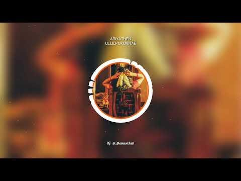ARIYATHEN ULLILPOOKUNNAE | MANGALAYAM THANTHUNATHENA | SHORT FILM SONG | THE MUSIC HUB