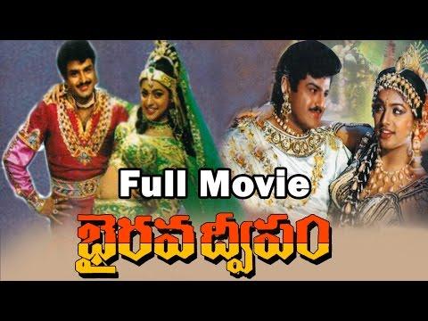 Bhairava Dweepam (1994) Telugu Full Movie...