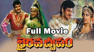 Bhairava Dweepam (1994) Telugu Full Movie || Balakrishna, Roja & Rambha