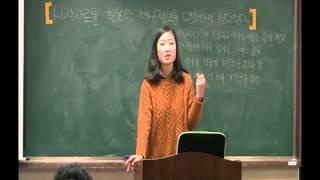 2013 서원대학교 국어교육과 지도법 5조 수업