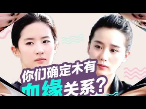 原來劉亦菲和劉詩詩竟是失散多年的同胞姐妹