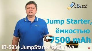 Jump starter 7500 mAh, iB S931. Jump starter