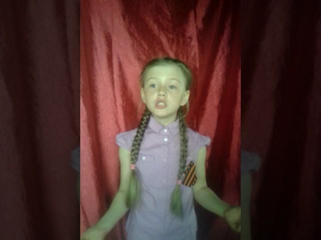Изображение предпросмотра прочтения – КсенияМарфина читает произведение «Жди меня иявернусь…» К.М.Симонова