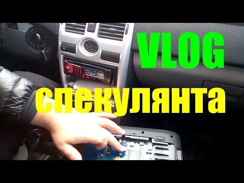 Апгрейд на i7из YouTube · Длительность: 10 мин3 с