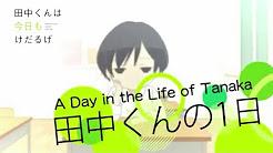 Tanaka-kun wa Kyou mo Kedaruge