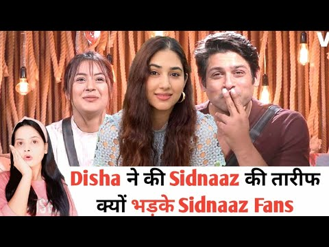 Download Rahul Vaidya ki Girlfriend Disha Parmar ko kyo kiya Sidnazz fans ne troll?